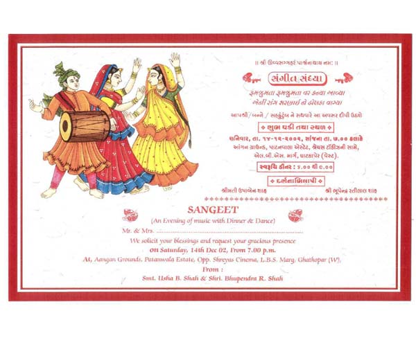 Wedding Invitations The Knot is great invitation template