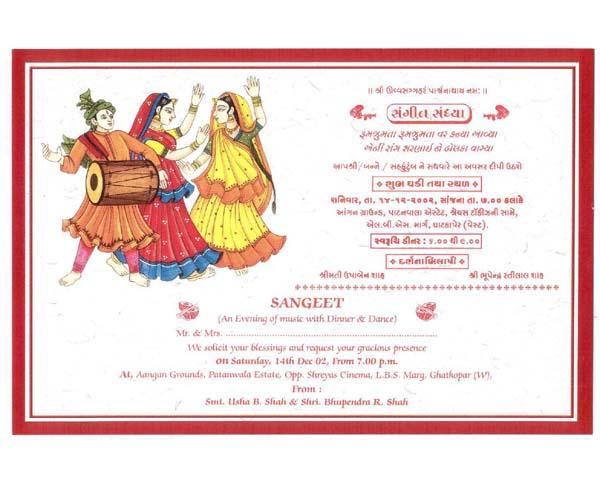 15Th Invitations is perfect invitations example
